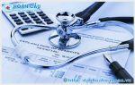 Chi phí chữa trị viêm phụ khoa có đắt không?